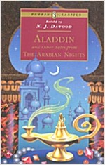 Aladdin and Other Tales from the Arabian Nights (Paperback, Revised)