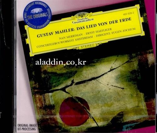 [수입] Gustav Mahler - Das Lied Von Der Erde / Jochum