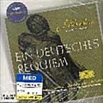 [수입] Johannes Brahms - Ein Deutsches Requiem / Stader / Wiener / Lehmann