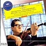 [수입] 베토벤 : 바이올린 협주곡