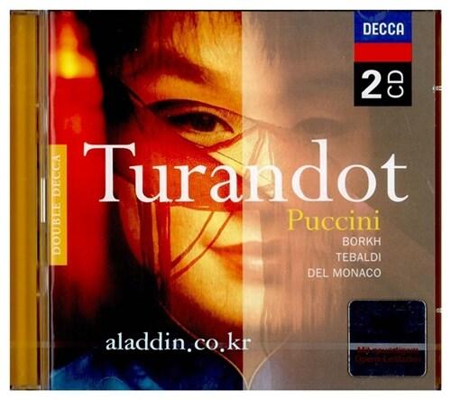 [수입] Giacomo Puccini - Turandot