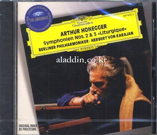 [수입] 오네거 : 현악 오케스트라와 트럼펫을 위한 교향곡 2번, 3번 & 스트라빈스키 : 현악 오케스트라를 위한 협주곡
