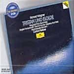 [수입] Richard Wagner - Tristan Und Isolde / Carlos Kleiber