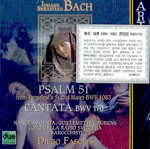 [수입] 바흐 : 시편 51 BWV1083 & 칸타타 BWV170