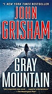 [중고] Gray Mountain (Mass Market Paperback)