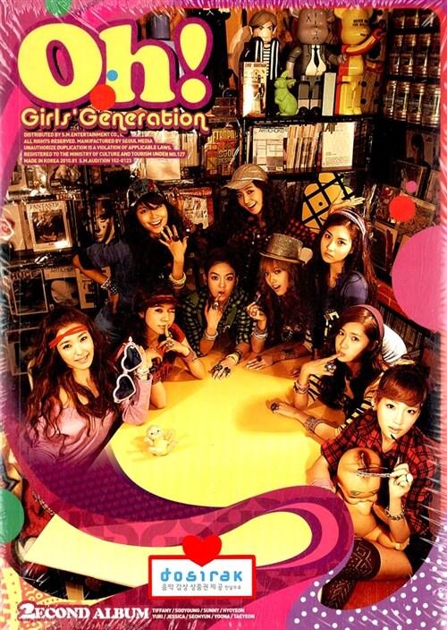 소녀시대 2집 - Oh!