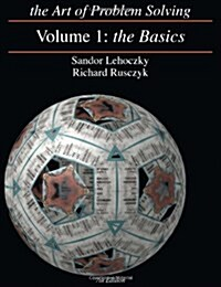 The Art of Problem Solving, Volume 1: the Basics (Text) (Paperback, 7th)