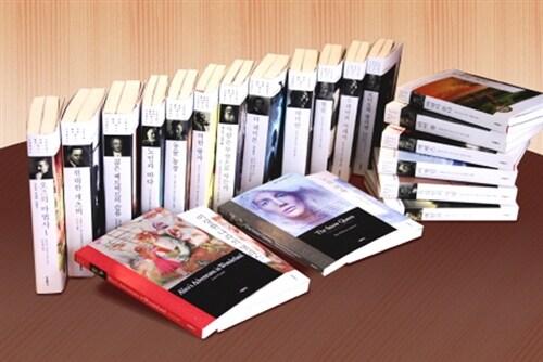 더클래식 세계문학 컬렉션 미니북 1~20 세트 - 전40권 (한글판 + 영문판)