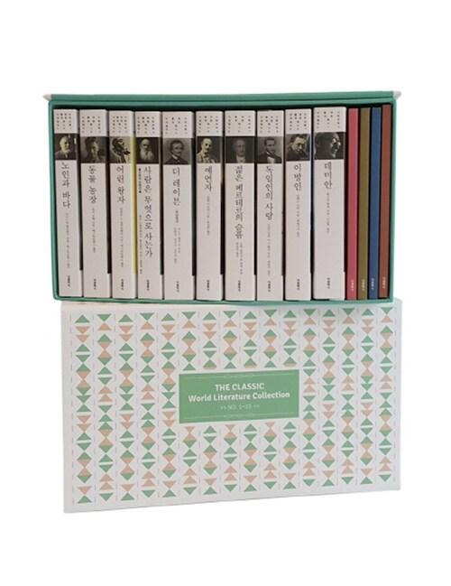 더클래식 세계문학 컬렉션 뉴 미니북 1~10 세트 - 전20권 (한글판 + 영문판)