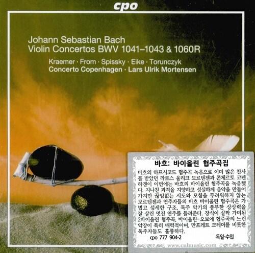 [수입] 바흐 : 바이올린 협주곡 BWV 1041,1042,1043 / 바이올린과 오보에를 위한 협주곡 BWV 1060R