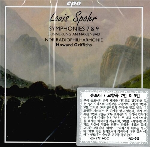 [수입] 슈포어 : 교향곡 7번, 9번, 마리엔바트의 추억 [SACD Hybrid]