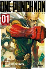 원펀맨 One Punch Man 1