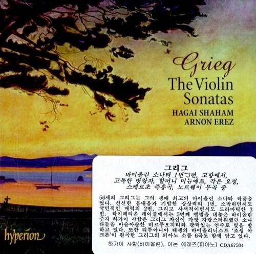 [수입] 에드바르드 그리그 : 바이올린 소나타
