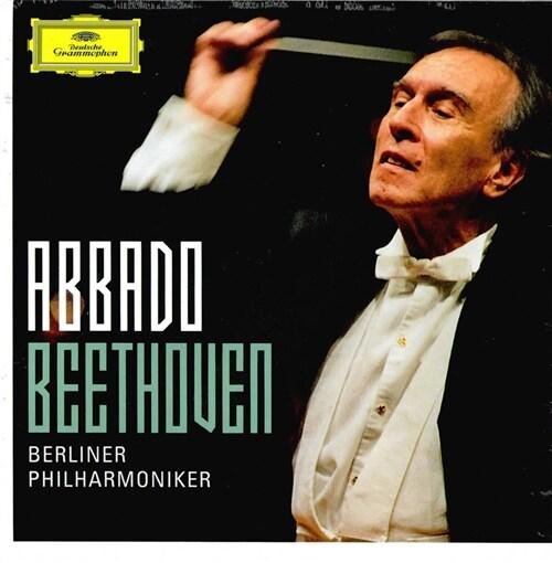 [수입] 베토벤 : 교향곡 전곡, 피아노 협주곡 전곡, 서곡집 [10CD]