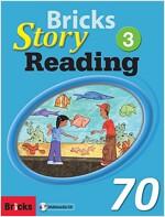 [중고] Bricks Story Reading 70 (3) (StudentBook + Workbook + E.CODE)