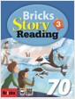 Bricks Story Reading 70 (3) (StudentBook + Workbook + E.CODE)