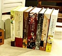 인디고 아름다운 고전 시리즈 1~7권 세트 - 전7권