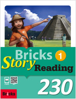 [중고] Bricks Story Reading 230 (1) (StudentBook + Workbook + QR + Ebook Code)