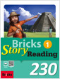 Bricks Story Reading 230 (1) (StudentBook + Workbook + QR + Ebook Code)