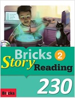 [중고] Bricks Story Reading 230 L2 (SB + WB + Multimedia CD)