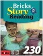 Bricks Story Reading 230 (2) (StudentBook + Workbook + E.CODE)