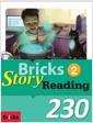 Bricks Story Reading 230 (2) (StudentBook + Workbook + E.CODE)