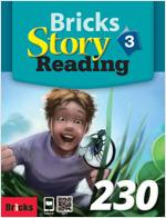 [중고] Bricks Story Reading 230 (3) (StudentBook + Workbook + QR +  QR + Ebook Code)