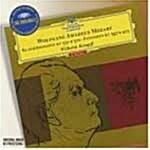 [수입] 모차르트 : 피아노 소나타 KV331, 397, 475 & 310