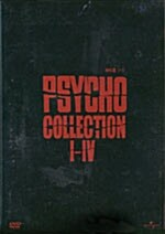 싸이코 4부작 콜렉션 박스세트 (4disc)