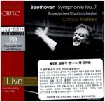 [수입] 베토벤 : 교향곡 7번 [SACD Hybrid]