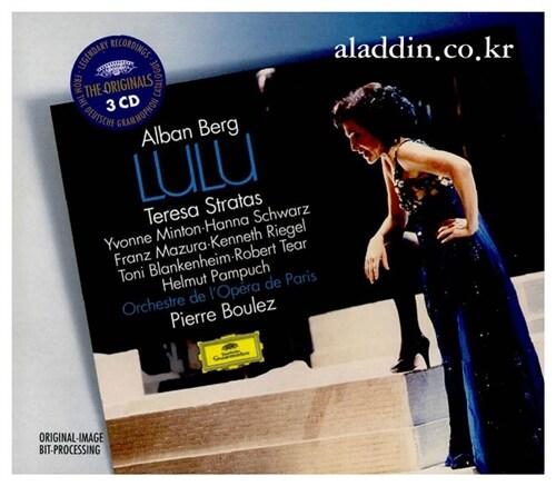 [수입] Alban Berg - Lulu / Pierre Boulez
