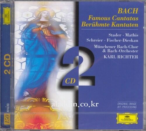 [수입] 바흐 : 칸타타 BWV 4, 51, 56, 140, 147 & 202 [2CD]
