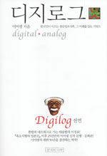 온라인 서점으로 이동 ISBN:8984985511