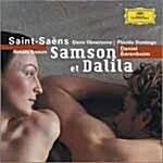 [수입] Camille Saint-Saens - Samson Et Dalila / Daniel Barenboim