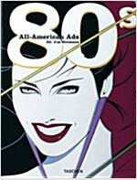 All American Ads of the 80's (Paperback)