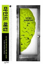 온라인 서점으로 이동 ISBN:8990729920