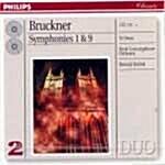 [수입] Anton Bruckner - Symphonies 1,9, Te Deum / Bernard Haitink