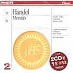 George Friedrich Handel - Messiah / Davis