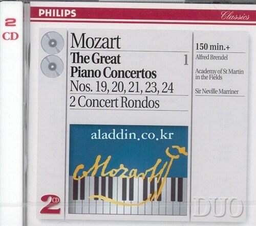 [수입] 모차르트 : 피아노 협주곡 집 Vol.1