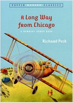 A Long Way from Chicago: A Novel in Stories (Paperback)