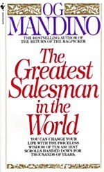 The Greatest Salesman in the World (Mass Market Paperback)