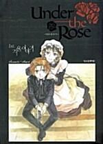언더 더 로즈 Under the Rose 1