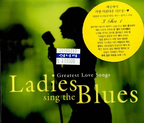 Ladies sing the Blues : Greatest Love Songs [3 For 1]