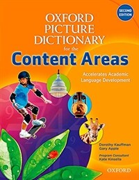 Oxford Picture Dictionary for the Content Areas: Monolingual Dictionary (Paperback)
