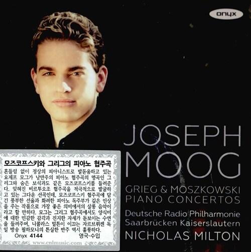 [수입] 모즈코프스키 & 그리그 : 피아노 협주곡