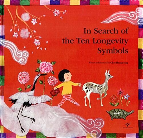 [중고] In Search of the Ten Longevity Symbols