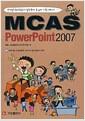[중고] MCAS POWERPOINT 2007 (책 + CD 1장 포함)
