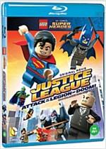 [블루레이] 레고 DC코믹스 슈퍼히어로: 저스티스 리그 둠 군단의 공격!