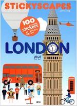스티커 도시 풍경 : 런던