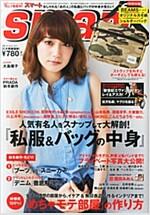smart (スマ-ト) 2015年 10月號 (雜誌, 月刊)